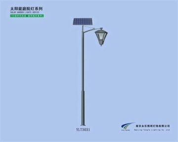 太阳能庭院灯 YLT3031