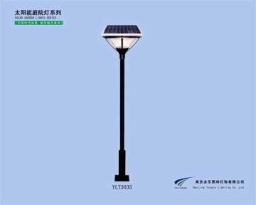 太阳能庭院灯 YLT3035
