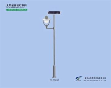 太阳能庭院灯 YLT3037