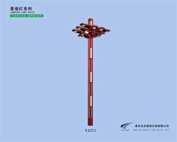 景观灯 YJ-251