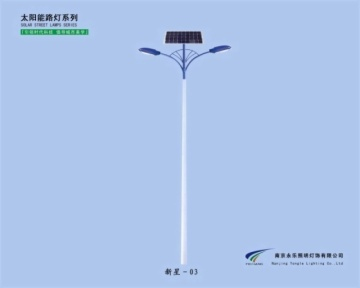 LED太阳能路灯 新星-01