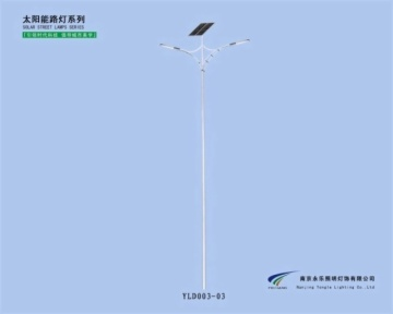 LED太阳能路灯 YLD003-01