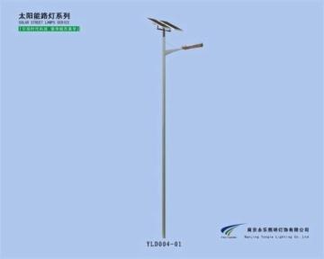 LED太陽能路燈 YLD004-01