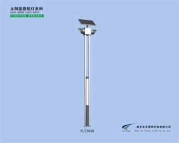 太陽能庭院燈 YLT3048