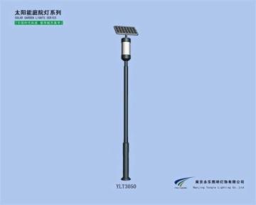 太陽能庭院燈 YLT3050