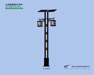 太阳能庭院灯 YLT3053