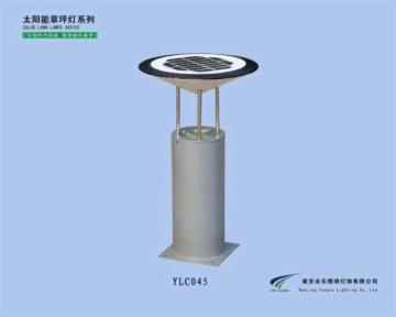 太陽能草坪燈 YLC045