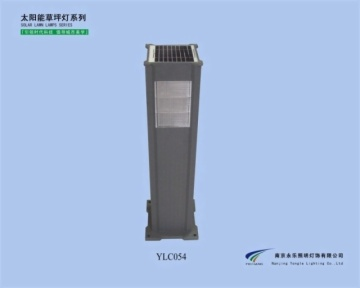 太阳能草坪灯 YLC054