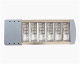 LED路燈燈具 YLD004-B