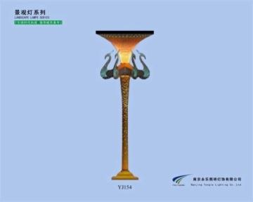 景观灯 YJ-154