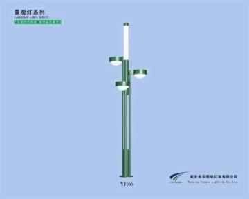 景观灯 YJ-166