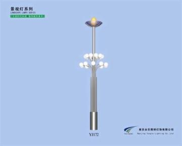 景观灯 YJ-171