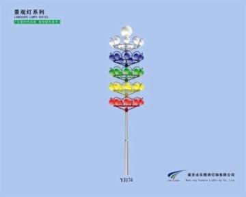 景观灯 YJ-172