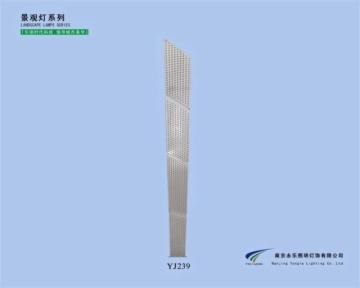景观灯 YJ-239