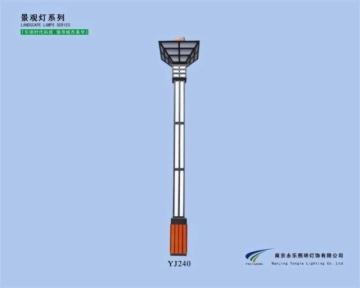 景观灯 YJ-240