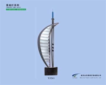 景观灯 YJ-241