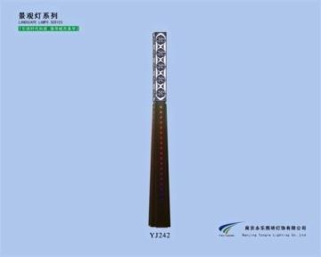 景观灯 YJ-242
