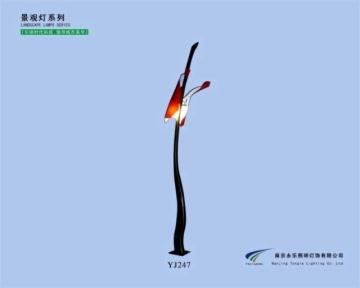 景观灯 YJ-247