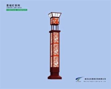 景觀燈 YJ-278