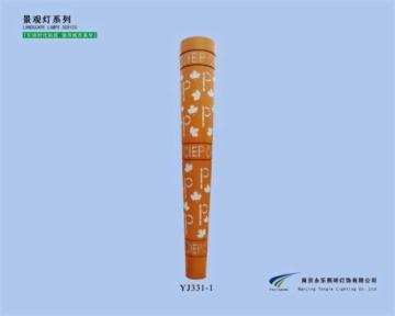 景觀燈 YJ-331